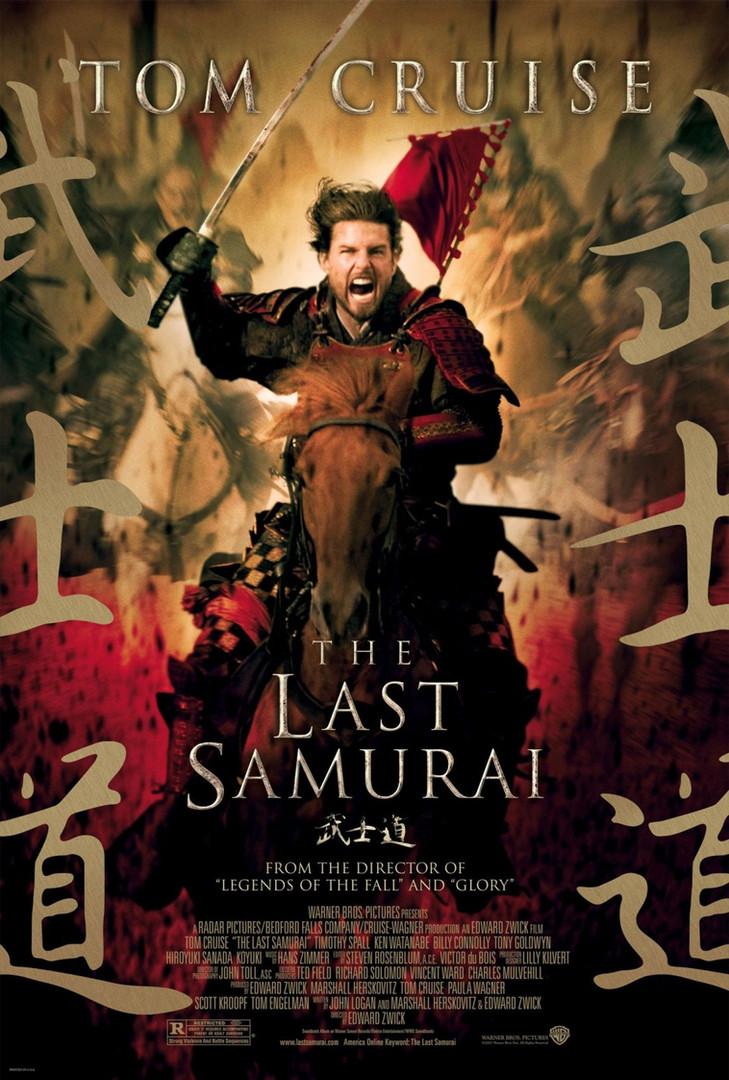last_samurai_ver14.jpg