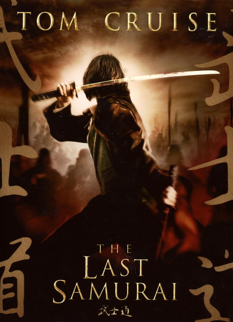 TC Samurai Poster.jpg