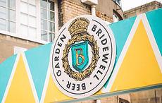 Bridewell%20200718-006_edited.jpg