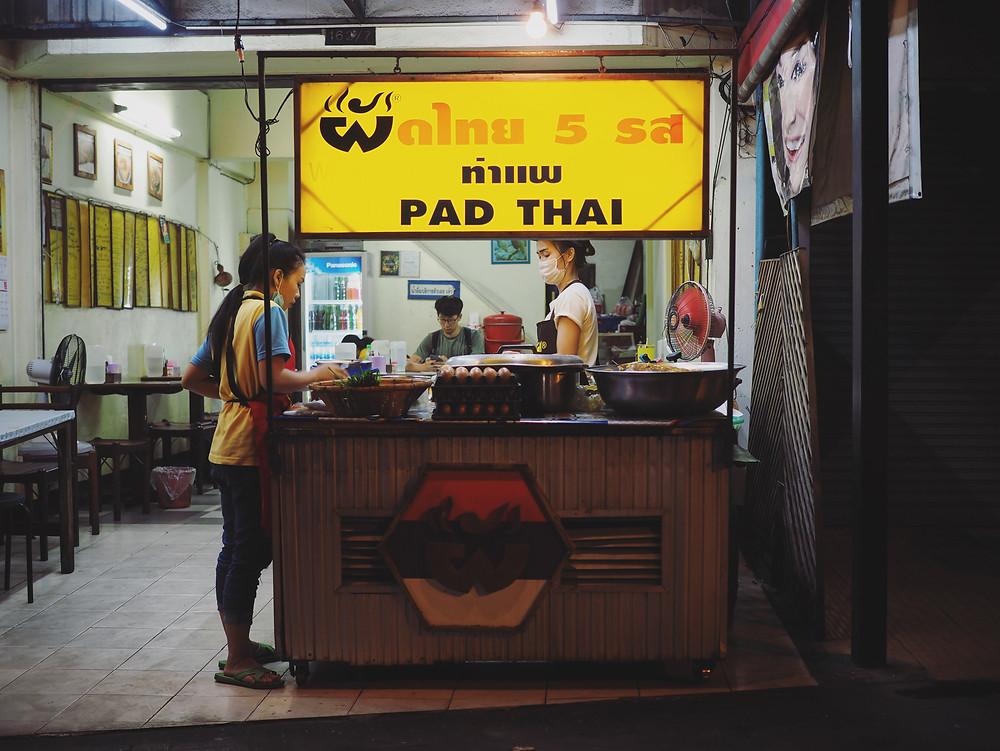 5味泰式炒河粉(Pad Thai 5 rót)