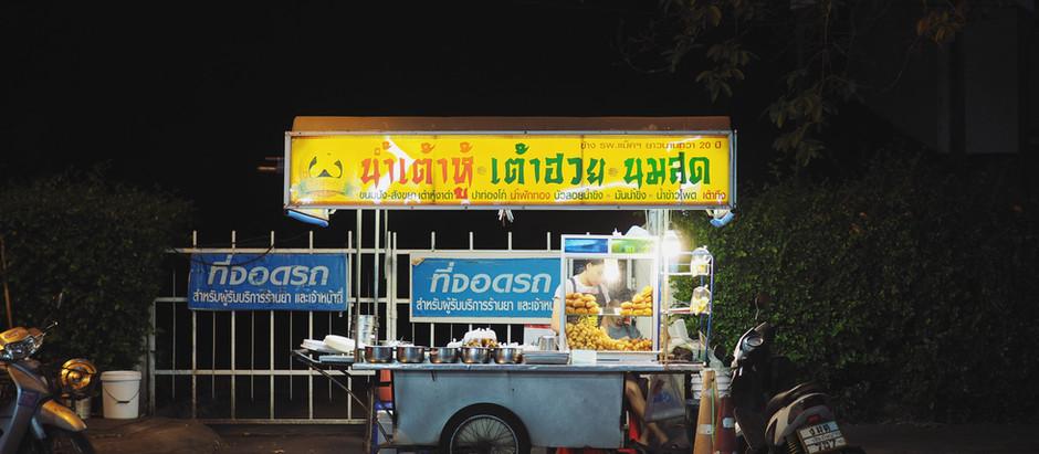@ Chiang Mai 清迈:我的深夜食堂
