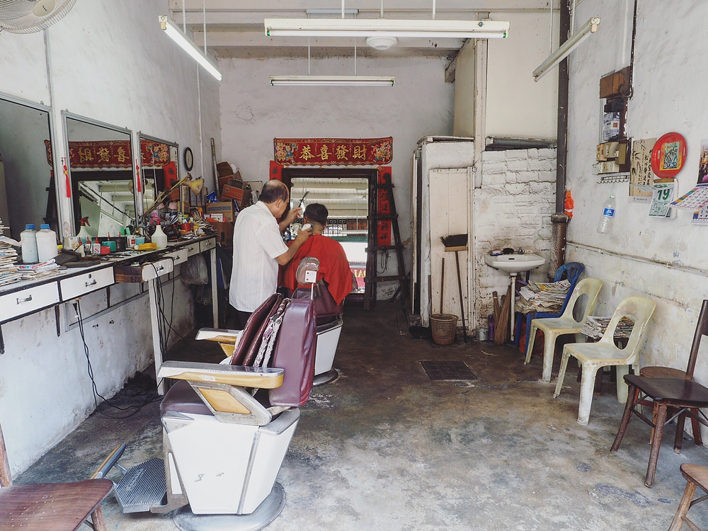 老地方理发室
