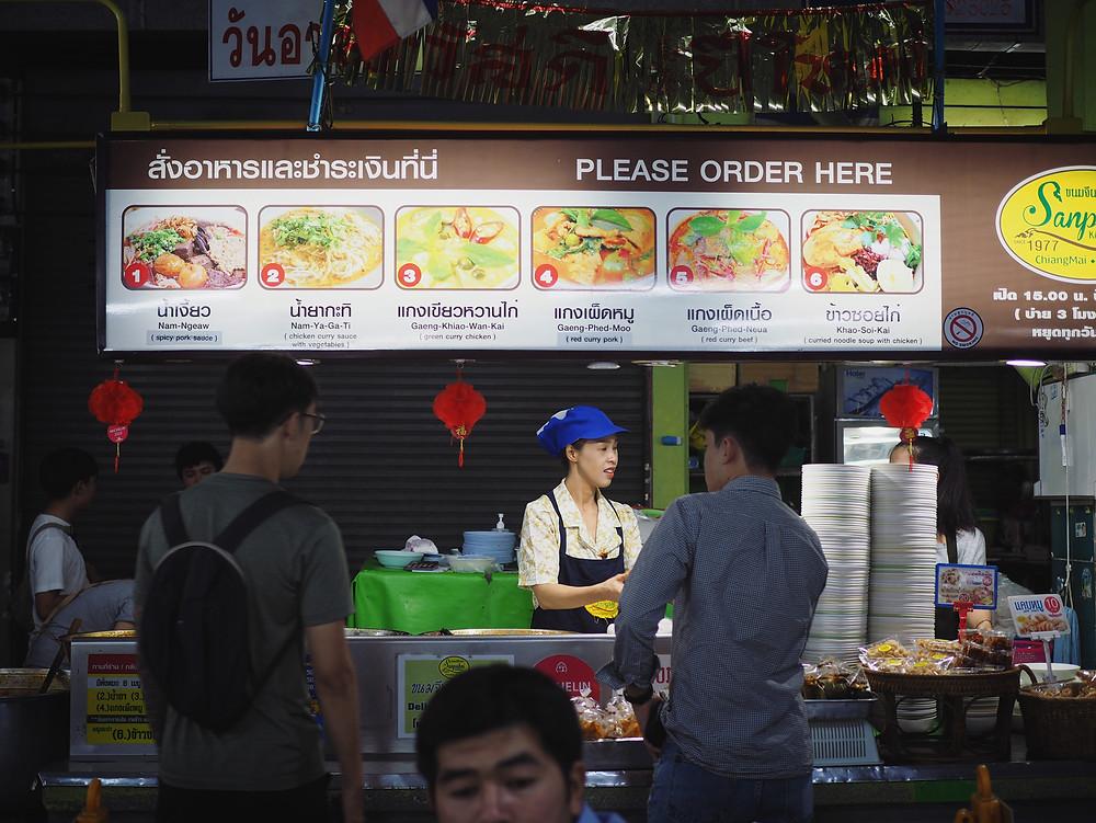 San Pa Koi 菜市场里的经济饭摊
