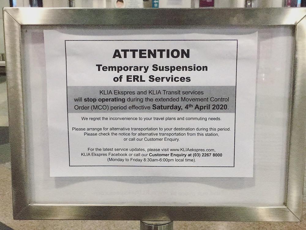地铁暂停服务的告示