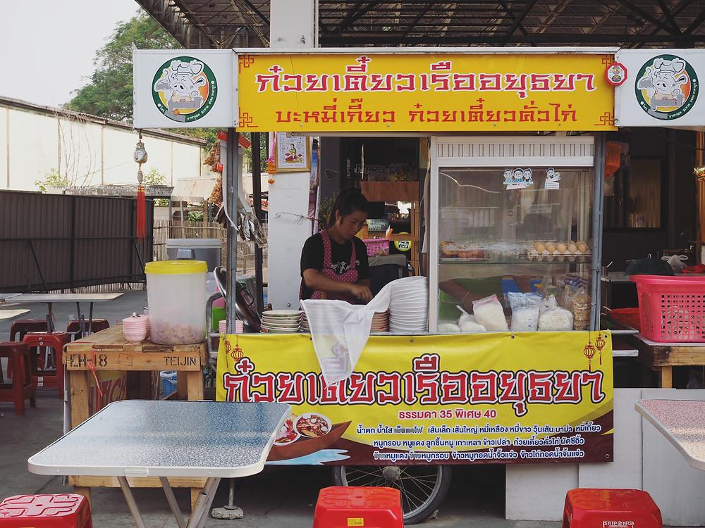 泰国船面的摊子