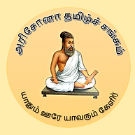 AZTS Logo.png