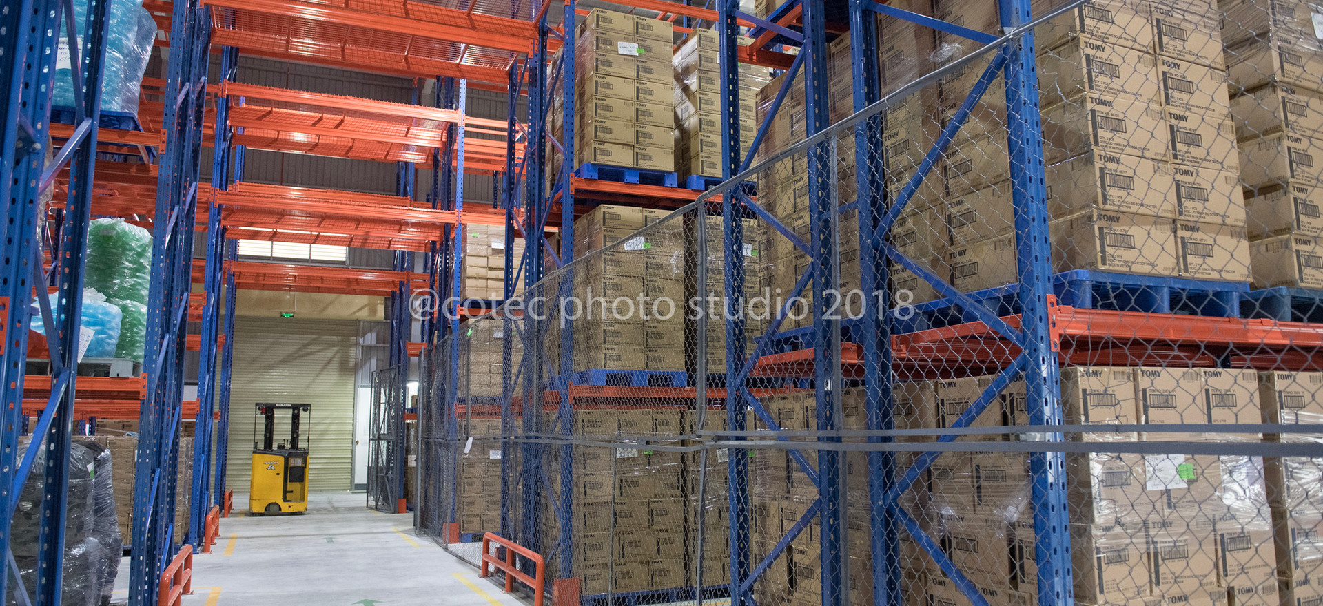 Final Goods Warehouse