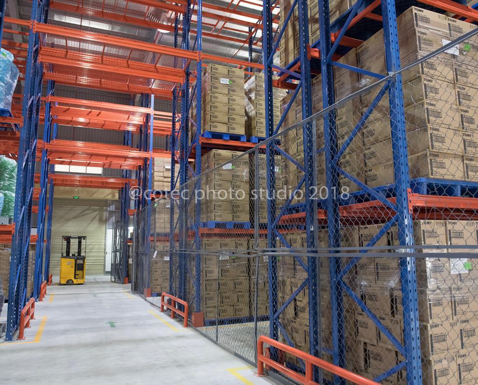 Final Goods Warehouse