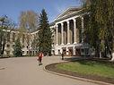Национальный аэрокосмический университет
