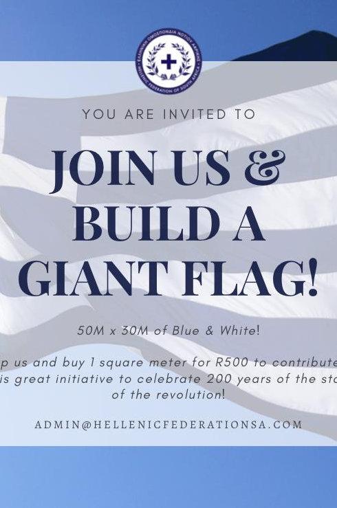 Flag Donations Emblem