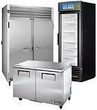 Ice Cream Machines Arizona refrigeration units