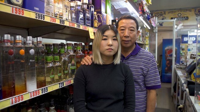 Documentary: Liquor Store Dreams