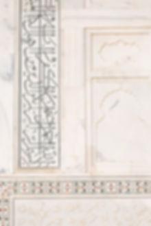 Taj Mahal in Agra India close up of calligraphy writing