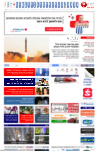 צילום מסך מתוך עמוד ראשי ערוץ Ynet