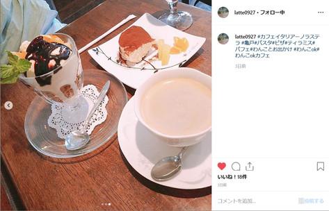 latte09271.jpg