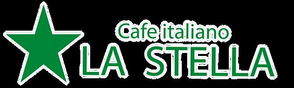 江東区|亀戸|錦糸町|イタリアン|各国料理|ドッグカフェ|カフェ・イタリアーノ ラ・ステラ