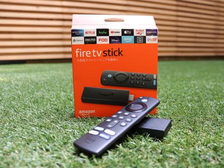 Amazon fire tv stickを導入しました!