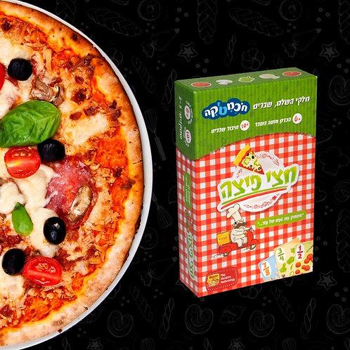 משחק לתרגול שברים - חצי פיצה