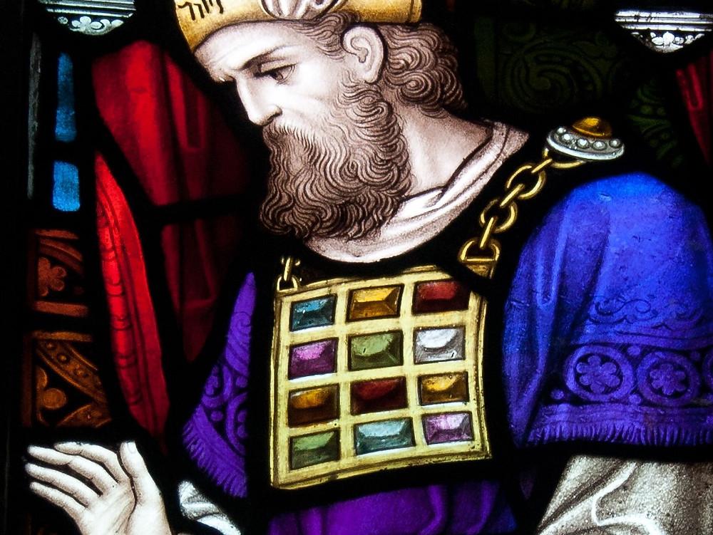 ויטראז' של בגדי הכהן הגדול
