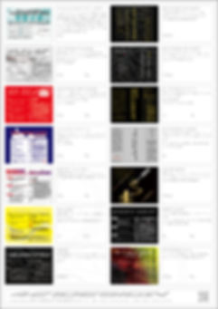 421様-価格無し製品カタログ-リスト(14種).jpg