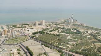 Entrepreneurship In Kuwait
