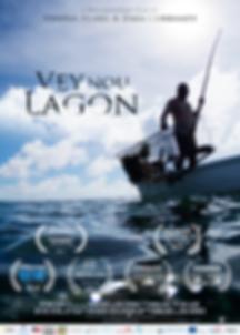 Vey nou Lagon_film poster.png