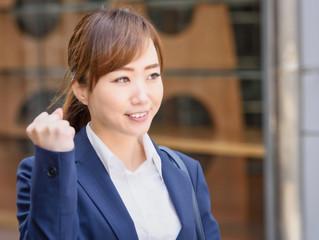 1850円+交通費!土日休!生協!制度改定案内!共済アドバイザー