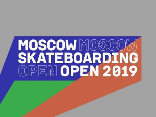 Международный турнир по скейтбордингу пройдёт в Лужниках