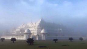 Ekam in Mist.jpg