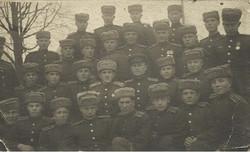 ЛВПУ 1945 год г.Череповец
