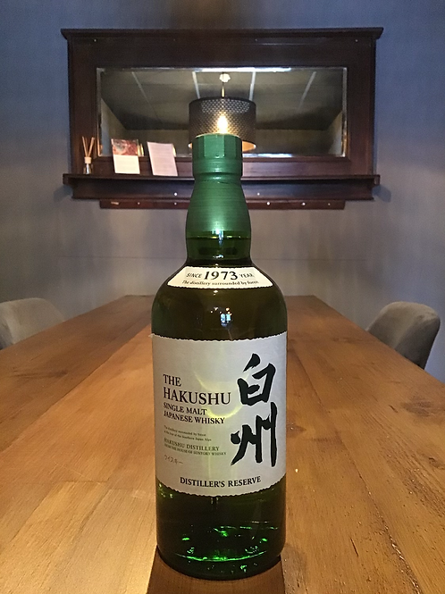 The Hakushu single malt - Japanese whisky