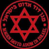 200px-Mada_logo.svg