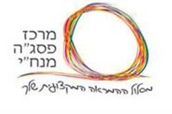 pisga logo
