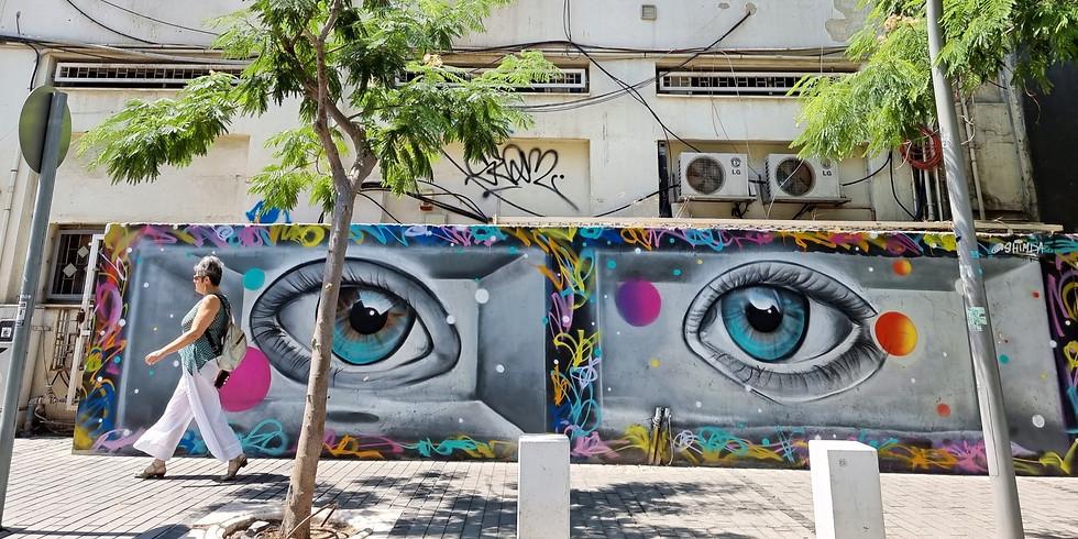 נקודת מבט - סיור וסדנת צילום ברחוב הנמל בחיפה
