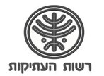 Department-of-Antiquity-of-Israel.jpg