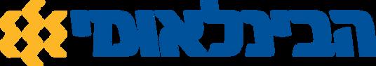 HaBank_Hbinleumi_logo.svg.png