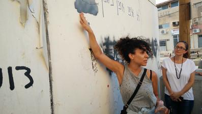 הדרכה - סיור אמנות רחוב בקרית המלאכה
