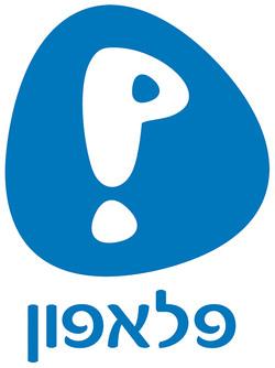 pelephone_heb-logo
