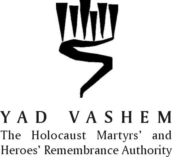 yad-vashem-logo.jpg