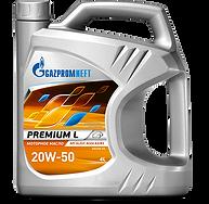 Gazpromneft-Premium-L-20W-50-4L.png