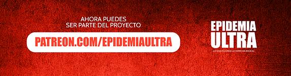 EpUltra-promo-Patreon-1200x314-BANNER.pn