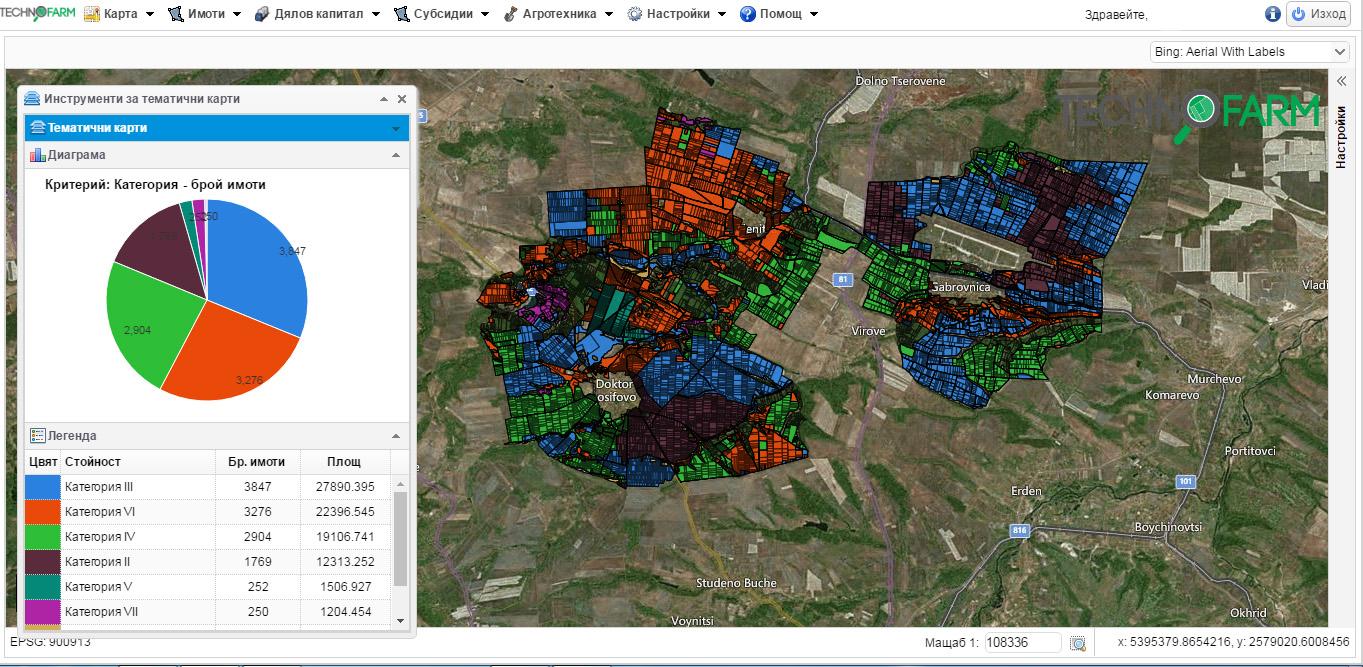 Земеделски софтуер TechnoFarm - Модул Карта - Тематична карта