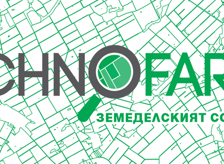 Новата визия на Technofarm