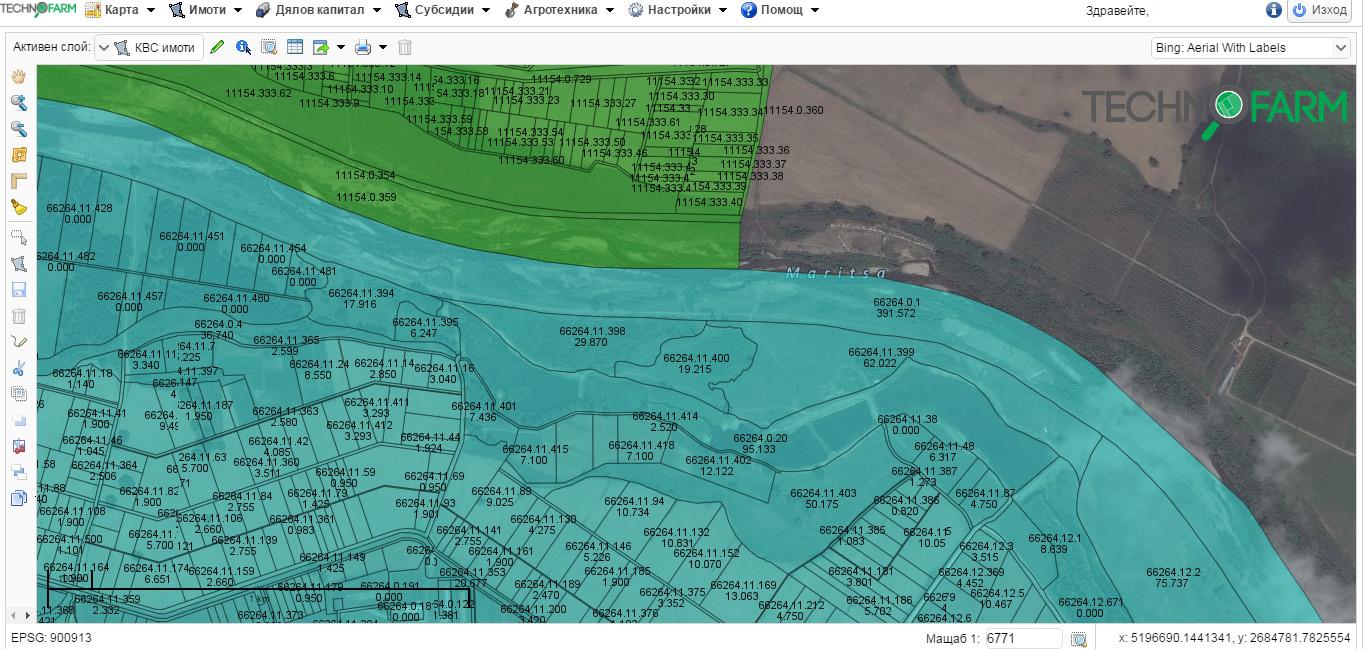 Земеделски софтуер TechnoFarm - Модул Имоти - изглед 3