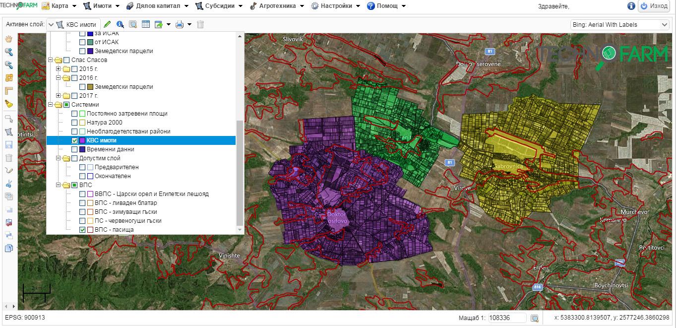 Земеделски софтуер TechnoFarm - Модул Карта - КВС