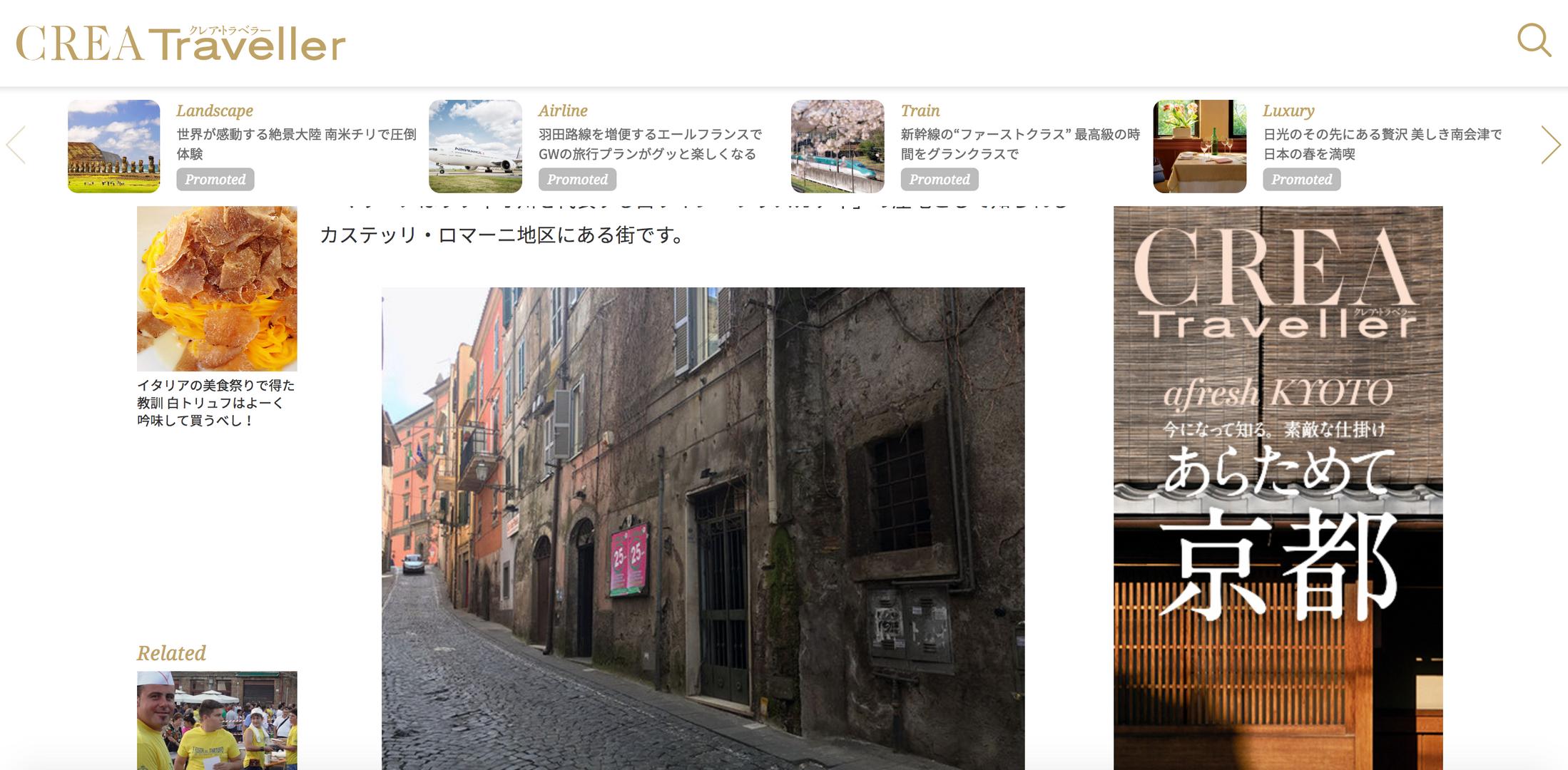 Bunshun_Japan_ Yukie Muramoto_Fungaia_Mo