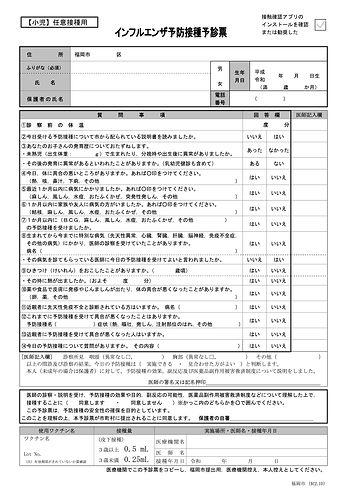 yoshin.jpg