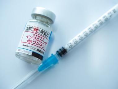 【インフルワクチン】