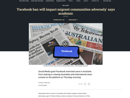 Vikrant shares his view on SBS regarding the current ban of news on Facebook in Australia!