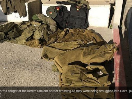 IDF Uniforms Stopped from being Smuggled into Gaza